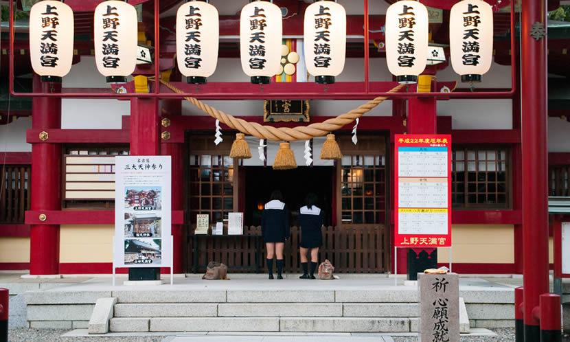 愛知県名古屋市で一番有名な上野天満宮の紹介