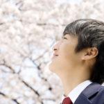 愛知県の中学入試事情 女子より先行している男子【私立中学受験動向】