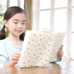小学生からの読書習慣は学力向上に最適!算数・数学の強化にも!