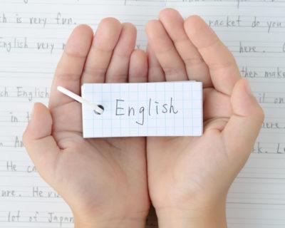 私立中学と公立中学の英語学習には圧倒的な差がある 私立中の授業、留学の内容を紹介