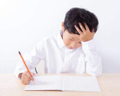 勉強が苦痛に感じる時